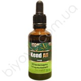 kend-all-bionet6